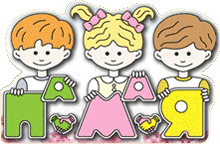 ПаМаЯ - производитель детской одежды в Днепре и по всей Украине предлагает купить детскую одежду в интернет магазине с складов и магазина в Днепре