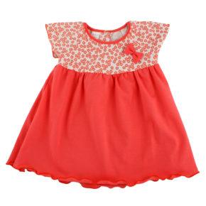 Платье арт:126-1 корал