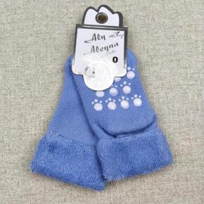 Носочки махровые теплые Турция Н-13_2